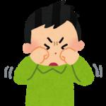 まぶたの痙攣が片目だけ!?原因はストレスやビタミン不足?
