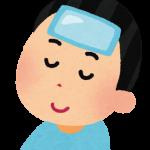 子供(赤ちゃん)の熱が上がったり下がったりが続く原因は?