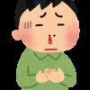 鼻血が突然出る8つの原因!大人の場合はストレスが影響?!